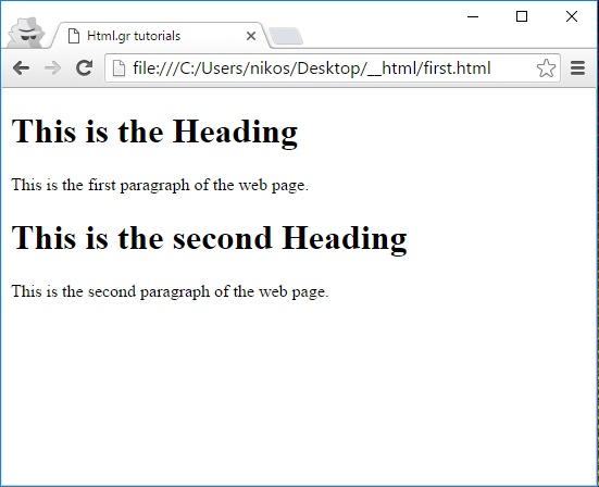 apotelesma-html-sto-browser