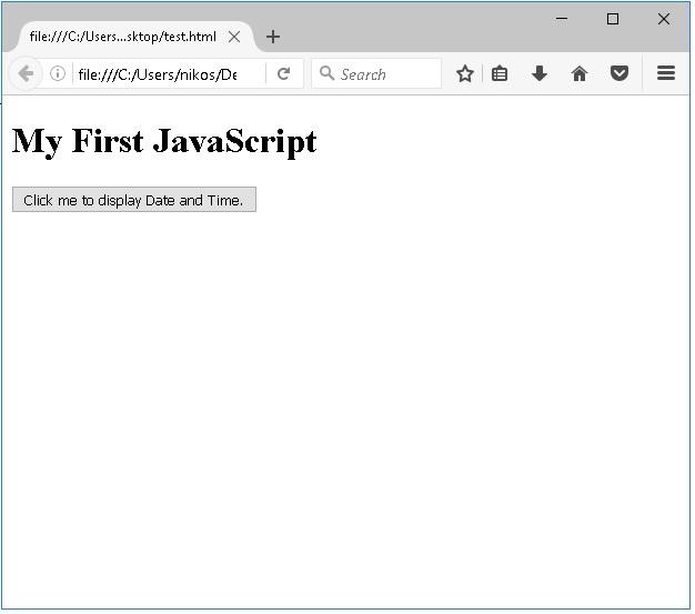 Εισαγωγή στη JavaScript πριν