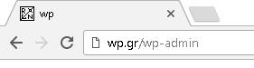 Σύνδεση σε ιστότοπο wordpress