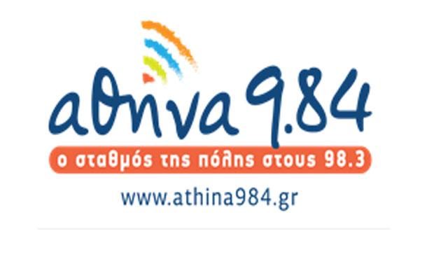 athina984.gr