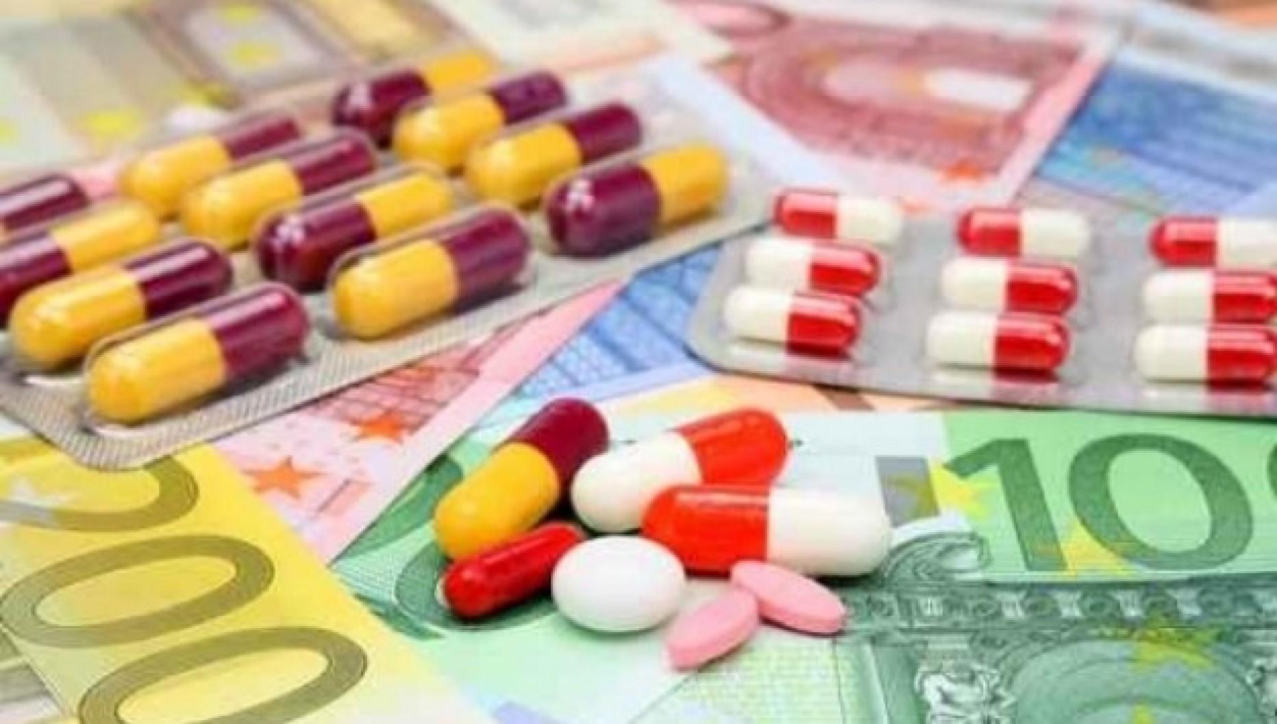 Κατασκευή ηλεκτρονικού φαρμακείου