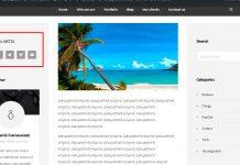 Εμφάνιση κοινωνικών δικτύων στον ιστότοπο