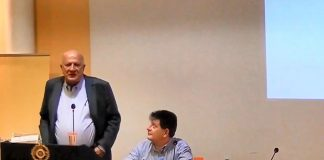 Αντώνης Πανούτσος Ομιλία στον 1ο Διαγωνισμό Καινοτομίας στην χρήση τεχνολογιών διαδικτύου