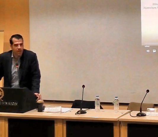 Αθανάσιος Πλεύρης Ομιλία στον 1ο Διαγωνισμό Καινοτομίας στην χρήση τεχνολογιών διαδικτύου