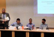 Κλήρωση δώρων typografos.gr στον 1ο Διαγωνισμό Καινοτομίας στην χρήση τεχνολογιών διαδικτύου