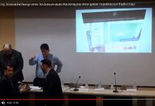 Βράβευση της innovativeYear.gr στον 1ο Διαγωνισμού Καινοτομίας στην χρήση τεχνολογιών διαδικτύου