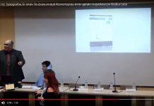 Βράβευση της typografos.Gr στον 1ο Διαγωνισμό Καινοτομίας στην χρήση τεχνολογιών διαδικτύου