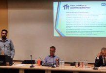 Χάρης Αλεξόπουλος Ομιλία στον 1ο Διαγωνισμό Καινοτομίας στην χρήση τεχνολογιών διαδικτύου