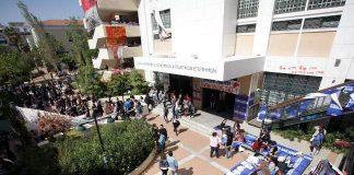 ΑΣΟΕΕ οικονομικό πανεπιστήμιο