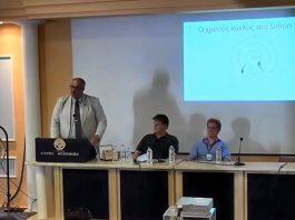 Χρήστος Μπακούρος στην ημερίδα Ψηφιακής Καινοτομίας και Ηλεκτρονικής Διακυβέρνησης