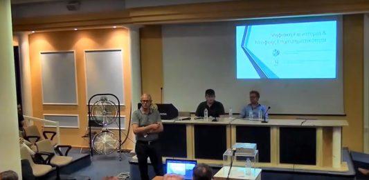 Δημήτρης Ασκούνης στην ημερίδα Ψηφιακής Καινοτομίας και Ηλεκτρονικής Διακυβέρνησης