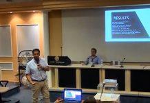 Ευθύμης Κωνσταντινίδης στην ημερίδα Ψηφιακής Καινοτομίας και Ηλεκτρονικής Διακυβέρνησης